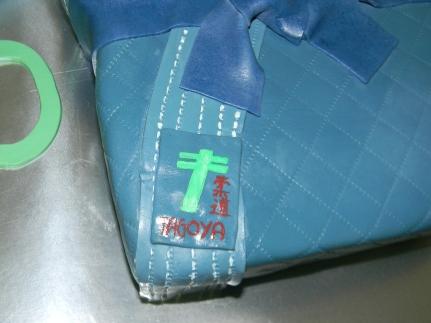 Detalle Kimono